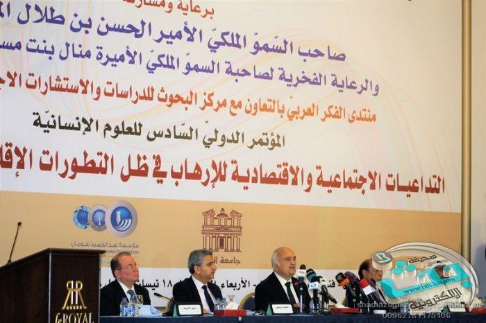 برعاية الأمير الحسن بن طلال والأميرة منال بنت مساعد آل سعود افتتاح مؤتمر دولي في الاردن حول التداعيات الاجتماعية والاقتصادية للإرهاب
