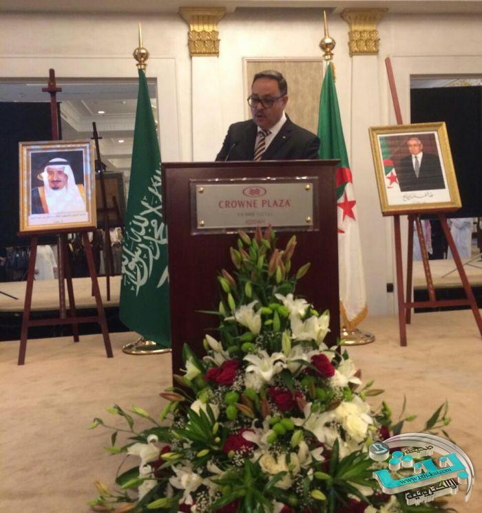 القنصلية الجزائرية بجدة تحتفل بذكرى ثورة نوفمبر صحيفة بث الالكترونية