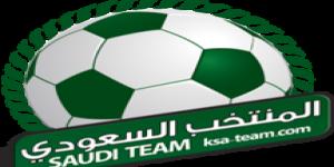 تأهُّل السنغال وجزر القمر وتونس والسعودية إلى ربع نهائي كأس العرب لمنتخبات الشباب