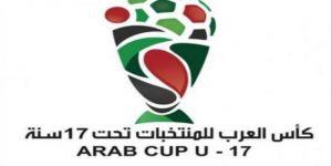 المملكة مع المغرب وفلسطين والكويت بالمجموعة الأولى بكأس العرب تحت 17 سنة