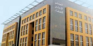 الأعلى للقضاء يوافق على إعادة التشكيل السنوي لمحاكم الاستئناف ومحاكم الدرجة
