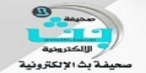 بث تعازي الزميل عثمان خليفه مدني وأقاربه في وفاة يوسف
