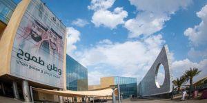 رئيس غرفة مكة: القطاع الصناعي موعود بنقلة نوعية وفرص استثمارية