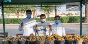 بوابة الدرعية تنظم سوق التمور لدعم المزارعين المحليين