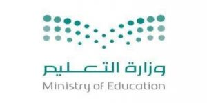 النشاط الطلابي بتعليم مكة يعقد اللقاء التعريفي لمسابقة القران والحديث النبوي