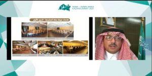 هشام كعكي: مشاريع غرفة مكة تدعم قطاع الأعمال وتواكب حراكنا الاقتصادي