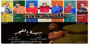 ناصرعبدالحفيظ يدعوا متابعية لمشاهدة عرضي الصندوق وسيدة الفجر
