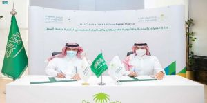 البلدية والإسكان توقّع مذكرة تعاون مع البرنامج السعودي لتنمية وإعمار اليمن