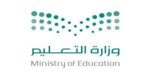 50 حالةً استقبلها مركز خدمات التربية الخاصة بتعليم مكة منذ بداية العام الدارسي 1443هـ