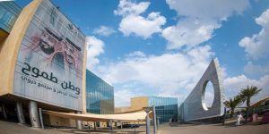 قطاع الأعمال يتهيأ لانتخابات الدورة 21 لمجلس إدارة غرفة مكة