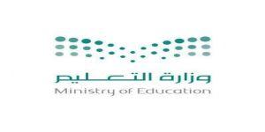 تعليم مكة يقيم لقاءً تدريبياً لمديري المدارس ومسؤولي النقل والمقاصف والمكافآت بالمدارس