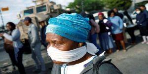 إصابات كورونا في القارة الأفريقية تبلغ 8 ملايين و80 ألف إصابة