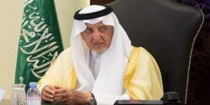 الأمير خالد الفيصل يستقبل مدير فرع وزارة التجارة بالمنطقة