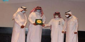 تخريج وتوظيف 32 من مستفيدي الخدمات المساندة في الرياض