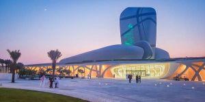 أكثر من 10 آلاف زائر لمعرض الكتبيّة في مركز إثراء بالظهران