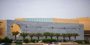 60 مرشحا يتنافسون على مقاعد مجلس إدارة غرفة مكة