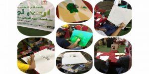الحافظ يطلق مبادرة ارسم لوطنك مع فريق اهداء التطوعي