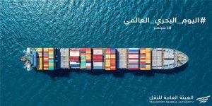 الهيئة العامة للنقل تحتفي باليوم البحري العالمي