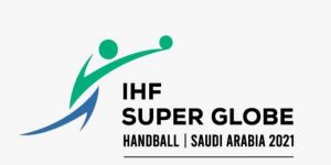 إنطلاق بطولة العالم للأندية لكرة اليد سوبر جلوب غداً بجدة