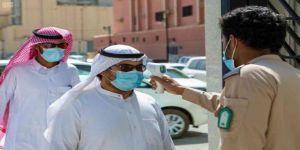 53  إصابة في المملكة وتعافي 40 حالة، والصحة تدعو للمسارعة في استكمال أخذ الجرعتين من اللقاح