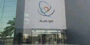 موهبة والكسو تستعدان لتدشين مبادرة الموهوبون العرب