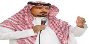 آل شملان ينشد فخراً بالثقافة: في معرضٍ تهفو القلوب لوصلهِ