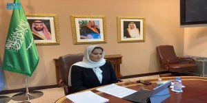 المملكة تؤكد أهمية التعاون الرقمي وتسخير جميع الإمكانات في سبيل النهوض الرقمي بين الدول