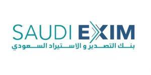 بنك التصدير والاستيراد السعودي يُموِّل 89 طلباً بقيمة إجمالية تخطَّت 8.95 مليارات ريال لأكثر من 50 دولة