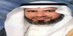 وفاة مدير تعليم محافظة المهد سابقاً الدكتور القدير سعيد الجريسي