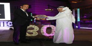 شركة ليللي والشركة السعودية العالمية للتجارة سيتكوفارما تحتفلان بمرور 30 عامًا على شراكتهم