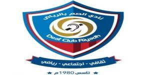 أمير الرياض بالنيابة يستقبل رئيس مجلس إدارة نادي الصم بالرياض