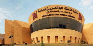 مكتبة الملك عبدالعزيز العامة تناقش في برنامجها الثقافي كتاب أثر السود في الحضارة الإسلامية