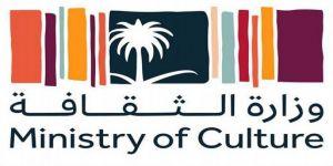 وزارة الثقافة تستضيف بينالي بينالسور للفن المعاصر في الرياض وجدة