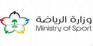 وزارة الرياضة ترفع الطاقة الاستيعابية للحضور الجماهيري لمباريات دوري أبطال آسيا إلى 100%