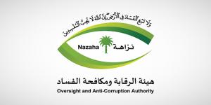 هيئة الرقابة ومكافحة الفساد تباشر عدداً من القضايا الجنائية وتصدر عدداً من الأحكام القضائية
