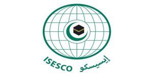 الإيسيسكو تعقد المنتدى العالمي لعلوم الفضاء نوفمبر المقبل