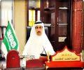 السبحاني مديرا للمستشارين بإمارة منطقة الجوف