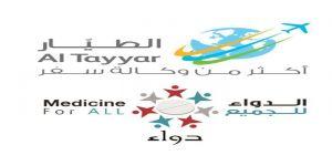جمعية دواء الخيرية تبدأ بتوزيع المستلزمات الطبية على المرضي المستفيدين