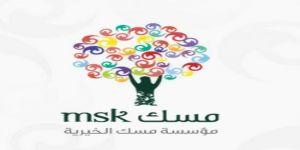 """مؤسسة محمد بن سلمان الخيرية"""" مسك الخيرية""""  تتبنى إبداعات شباب """" تويتر"""""""