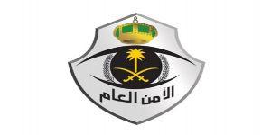 """مدرسة بمحافظة العويقيلة تتعرض للسرقة والتخريب والمتهمون """" أحداث """""""