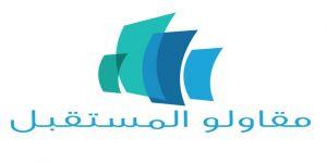 مبادرة وطنية تقدم 15 عقداً فورياً لرواد الأعمال بإجمالي 750 ألف ريال