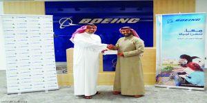 «بوينج» و«إنجاز السعودية» يوقعان شراكة لتأهيل الشباب لسوق العمل