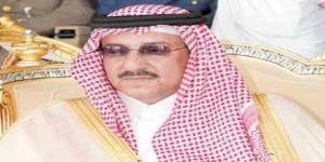 محمد بن نايف يوجه بتوحيد مكافحة المخدرات عبر نبراس