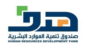 «هدف»: 12 مجال عمل يوفر 1426 وظيفة في مناطق المملكة