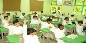 البلدية تعيق نمو التعليم الأهلي