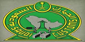 «الجمارك»: ثلاث إرساليات من الحديد المغشوش تستهدف المملكة تم ضبطها في ميناء جدة الإسلامي