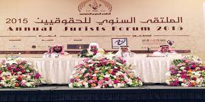 ملتقى الحقوقيين يوصي بإصدار تشريع يمنح مكاتب المحاماة حق إنشاء مراكز للتحكيم