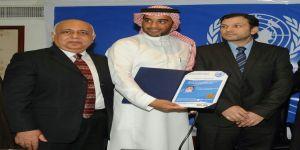 الفيدرالية العالمية لأصدقاء الأمم المتحدة تمنح الدكتوراه الفخرية للفرشوطي