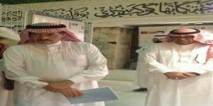 معرض إطلالة مشاريع تخرج لطالبات جامعة الملك عبد العزيز