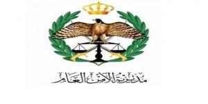 الأمن الأردني يلقي القبض على أحد أفراد عصابة سلبت 3 سعوديين في منطقة برية